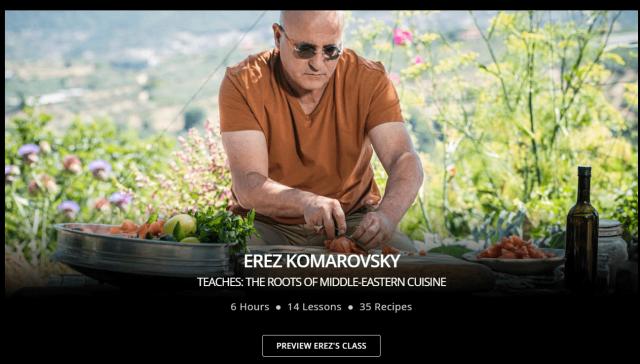 Erez Komarovsky